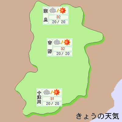 天気 県 の 明日 奈良