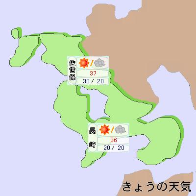 日間 10 長崎 天気